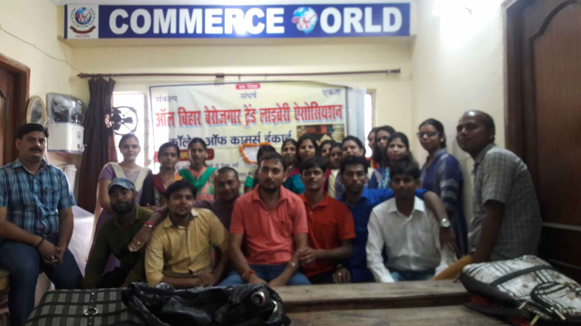 Tutorials For CBSE Class XII Commerce