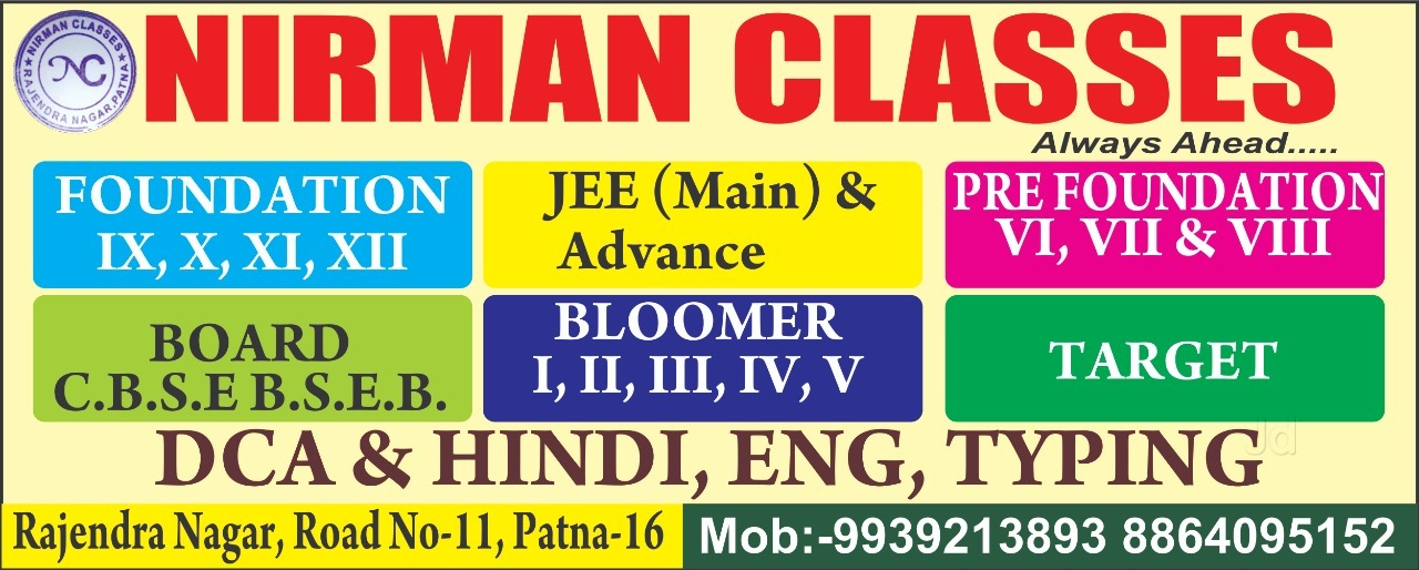 NIRMAN CLASSES