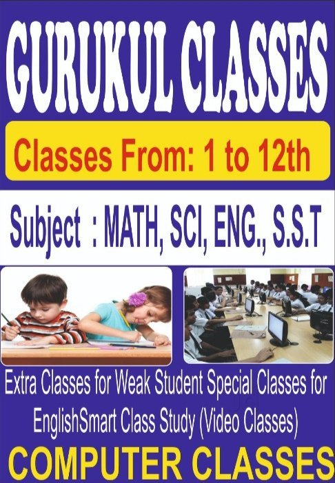 Gurukul Classes