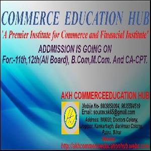 BEST COMMERCE COACHING IN KANKARBAGH