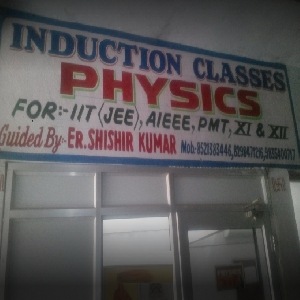 Famous Physics Coaching In Kankarbagh