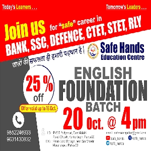 Safe Hands Education Centre