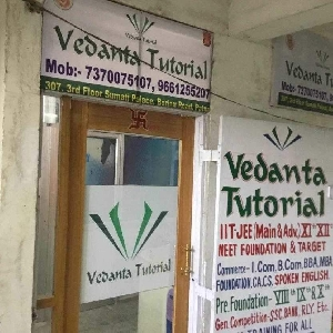 Vedanta Tutorial in Boring Road
