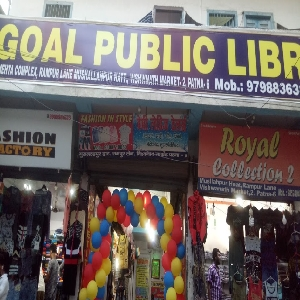 Goal Public Library